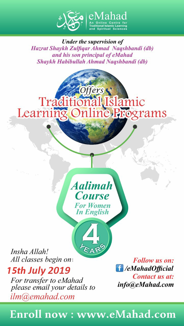 eMahad – ONLINE TRADITIONAL ISLAMIC LEARNING
